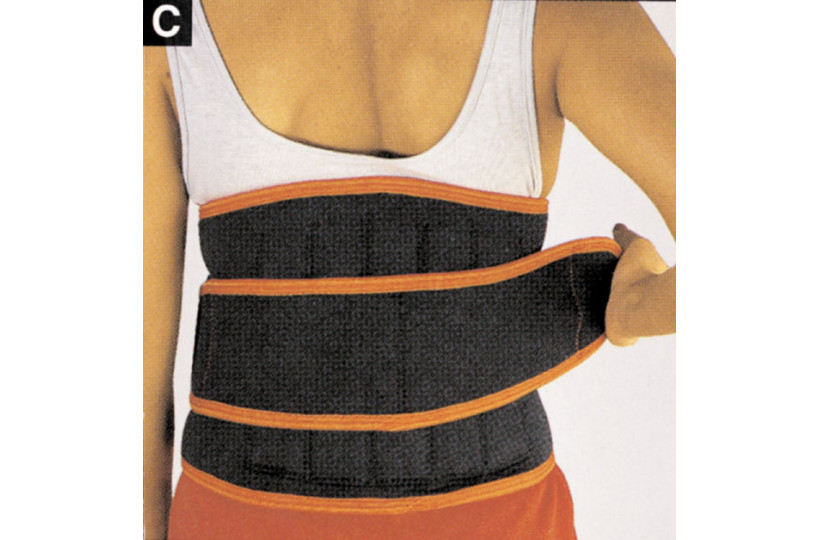 ceinture-javelotmusculation-taille-m